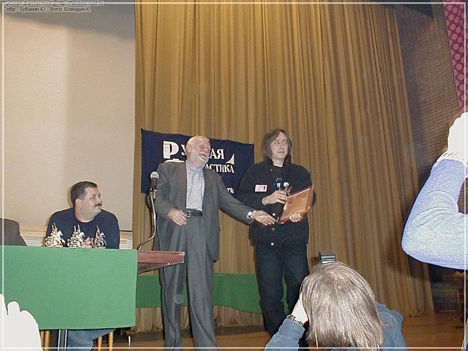 2002-roscon-001