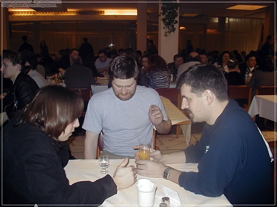 2002-roscon-003