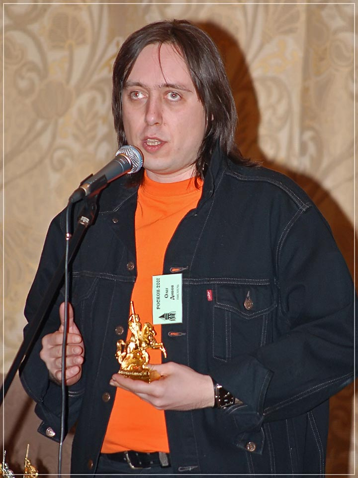 2007-roscon-001