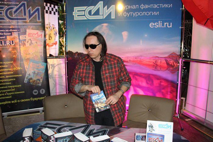 Русский характер: реальность и вымысел